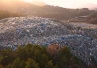 10m 치솟은 '의성 쓰레기산'···그 뒤엔 't당 10만원'의 탐욕