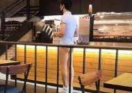 대낮 속옷 차림에 카페 등장, 음료 마시고 사라진 남성