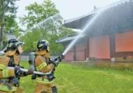 한옥 상반기만 12건 불…노후 전기시설 교체 시급