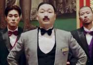 Is PSY's Concert Going To Have An Empty Audience Today?