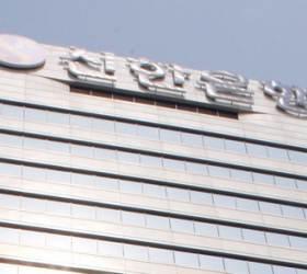 '남산 3억원' 의혹 위증 혐의…신한<!HS>금융<!HE> 실무진 3명 벌금형
