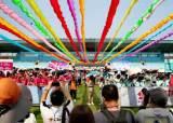칭다오 국제 패션 및 라이프스타일 시즌 개막…'발견·칭다오' 도시 브랜드 경연대회 열려