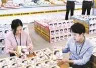 [사진] 200억대 가짜 '송중기 마스크팩' 압수