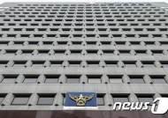 '제2 버닝썬·아레나' 막는다...경찰, 클럽 약물 성범죄 등 단속