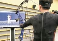 AI가 야구 캐스터 '흥분' vs '차분'으로 바꿔준다? 손정의가 주목한 NC 인공지능 기술