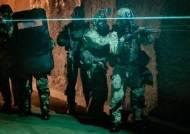 철문 뚫고 지하 내려가 로봇으로 수색…WMD 제거훈련 미군 공개