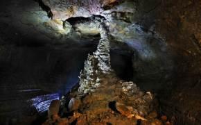 전국 주요 자연동굴 어디?