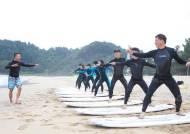 양양군 공무원들 2m 서프보드 들고 해변으로 간 까닭은?