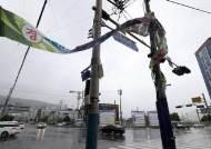 태풍 다나스, 오전 11시 진도 부근 상륙…정오 무렵 소멸할 듯