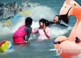 곤지암천서 초등생 2명 물에 빠져…1명 <!HS>사망<!HE>·1명 구조