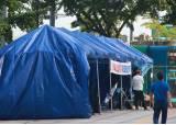 우리공화당, 광화문 광장에 천막 1개동 기습 설치