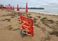 태풍 '다나스' 동해로 빠져나갔다···오후 대부분 비 그쳐