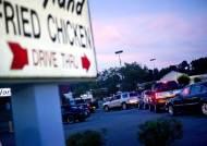 하이패스처럼 햄버거 주문·결제…'한국 스벅' 뒤쫓는 맥도날드