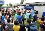 홍보대사 박태환, 드디어 세계수영선수권 대회에 등장