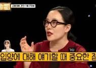 """두 아이 입양 사실 밝힌 정샘물 """"아이들에게 더 좋다"""""""