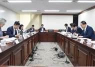 '친기업' 카드 꺼낸 정부…52시간제, 화학물질 인허가, 세액공제까지 푼다