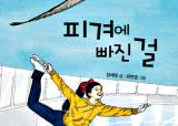[소년중앙] 서평 쓰고 책 선물받자