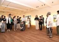 서울여자대학교, 석좌교수 노은님 화가 개인전 'KRAFT UND POESIE(힘과 詩)' Preview 초청 행사 개최