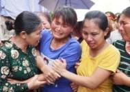 24년 전 사라진 베트남 여성…집으로 돌아오지 못했던 이유