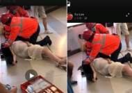 [서소문사진관] 홍콩 '흰옷 괴한들' 임산부, 기자까지 무차별 폭행