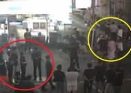 남성 3명이 여성1명 집단폭행…뒷짐지고 지켜본 경찰 논란