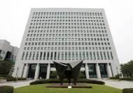 울산 약사 면허증 위조 사건, 검·경 전면전으로 번지는 까닭