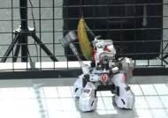 사람 동작 따라 격투하는 '리얼 스틸' 로봇, 게임올림픽에 등장