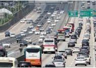 여름휴가 고속도로 31일∼8월 4일 가장 붐빈다