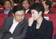 한국당, 이언주 영입 나섰나? 출판기념회에 황교안·나경원 총출동