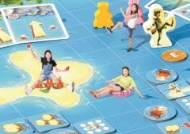 [소년중앙] 재미와 두뇌 발달, 게임으로 두 마리 토끼 잡는 방학