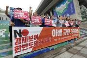 """日 경제지, 수출규제 두고 """"일본 일관성 결여"""" vs """"한국 불성실"""""""