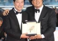 """천만 관객 돌파 '기생충'…봉준호 감독 """"넘치는 사랑에 감사"""""""