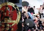 """""""시위대는 폭동""""이라던 캐리 람 """"백색테러는 폭동 아냐"""""""