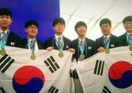 국제수학올림피아드서 한국 3위, 전원 金…북한은 4위