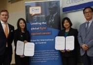 큐브바이오, 국제암통제연합 최고 등급 파트너로 등록