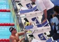 출발만 몇 번...세계수영선수권 배영 출발대 문제