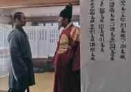 """영화 '나랏말싸미' 24일 예정대로 개봉…法 """"가처분신청 기각"""""""