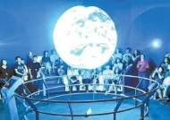 [라이프 트렌드] 과학 즐기는 휴가, '사캉스'를 아시나요?