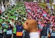 """[뉴스분석]공공부문 18만명 정규직 전환…노노갈등 등 부작용 대책은 """"…"""""""