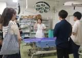 경복대학교 간호대학, 제3회 일본병원 국제간호임상실습 실시