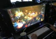 """""""2025년까지 논의 시간 충분"""" 게임중독 질병 코드 대응 민관협의체 출범"""