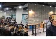 부산광역시교육청, 과학기술-예술문화 융합 '메이커 아티스트' 양성