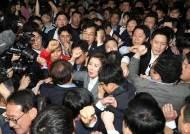 경찰, '패스트트랙 충돌' 국회의원 20명 추가 소환 통보