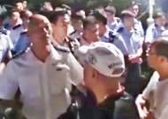 """임신부까지 폭행한 '백색 테러'···홍콩경찰 """"고맙다"""" 유착 파문"""