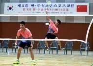 제12회 한중청소년스포츠교류, 전주시에서 개최