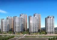 비규제지역 아파트 '신흥 SK VIEW' 공급