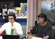 """'파워FM' 유해진 """"운동과 라디오듣기, 나영석PD와 약속한 두 가지"""""""