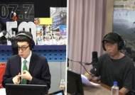 """'파워FM' 김영철 """"유해진 소환 이벤트 성공..감격이다"""""""