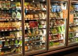 10년 전 실종된 <!HS>미국<!HE> 수퍼마켓 직원, 냉장고 뒤에서 발견