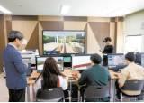 [열려라 공부+] 경복대 미래공간 융합디자인센터 개관
